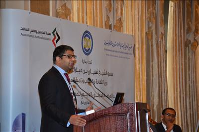 مؤتمر أبوظبي 2015